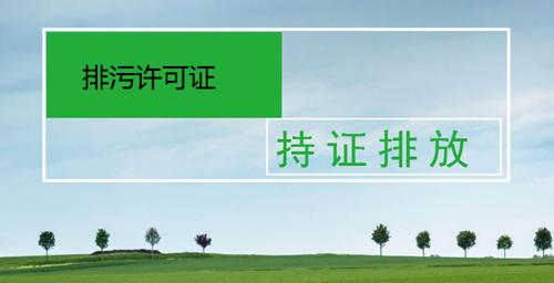 广西环境检测有限公司